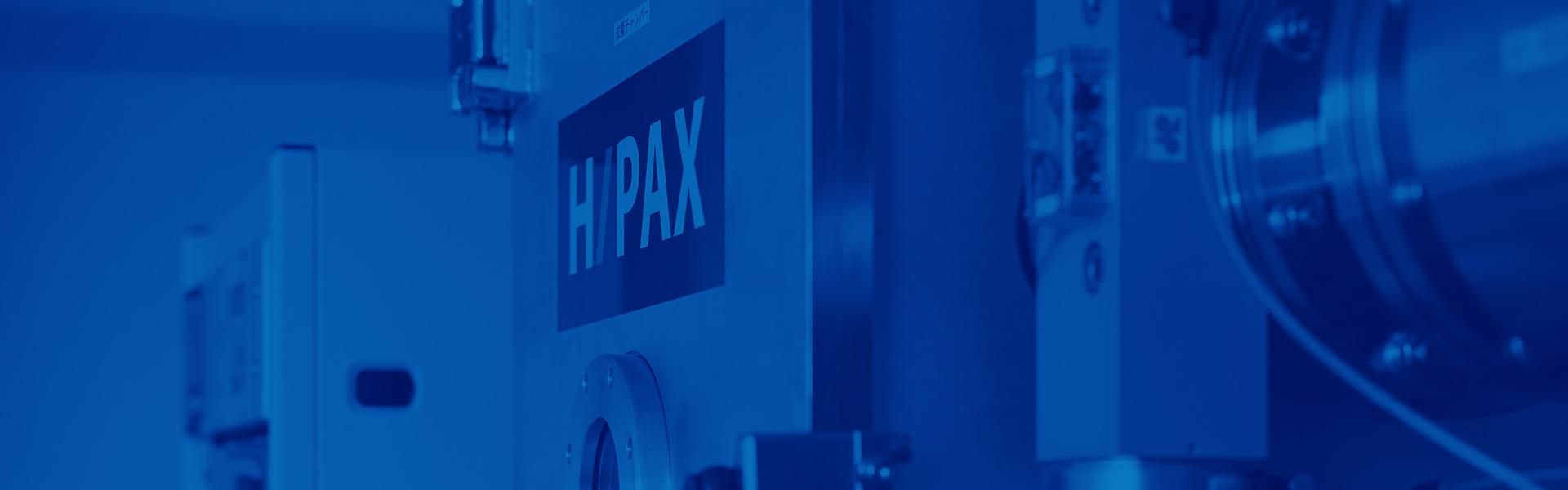 【HIPAX】製品