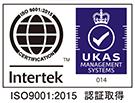 ISO9001:2008 認証取得